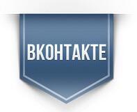Стихи известных поэтов Вконтакте