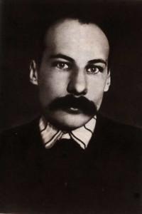 Андрей Белый стихи