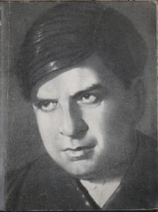 Эдуард Багрицкий Стихи