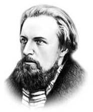 Стихи Аполлона Григорьева