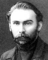 Николай Клюев - Стихи