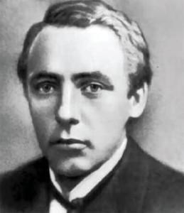 Велимир Хлебников - Стихи, фото