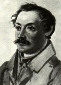 Кюхельбекер стихи, фото