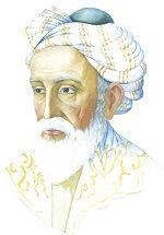 Омар Хайям - Стихи, Рубаи