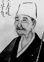 Мацуо Басё: Читать хокку, стихи