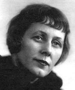 Мария Петровых стихи
